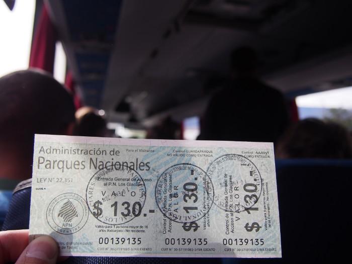 ロスグラシアレス国立公園の入場チケット